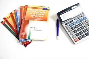 бухгалтерских-услуг
